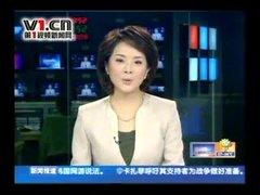 """上海出台""""中央空调""""卫生管理办法"""
