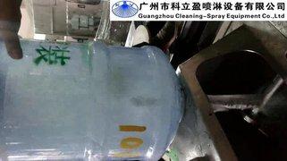 D19进口品质5加仑内桶清洗清洗球清洗效果视频